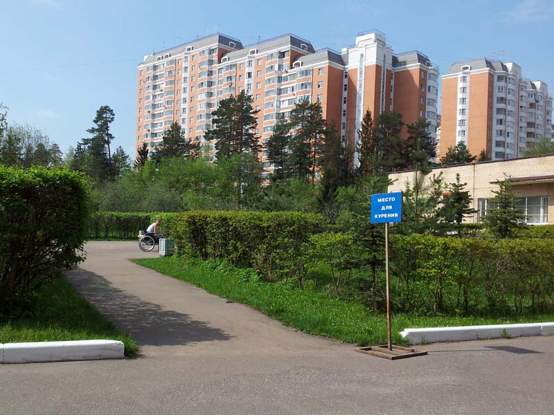 16 больница ташкент все о больнице