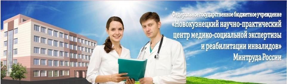 99 поликлиника онлайн запись
