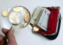 Пенсия, ЕДВ, соцпакет, компенсация по уходу
